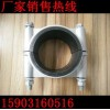 JGW-1型高压电缆固定夹 铝合金材质