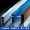 2.0mm厚防木纹铝单板,仿木纹铝单板公司