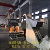 交联聚乙烯发泡片材生产线-XPE IXPE塑料片材挤出机