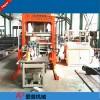 爱普机械供应QT8彩色路面砖砌块成型机
