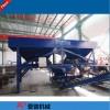 爱普机械供应两仓混凝土配料机