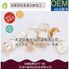低聚肽胶原蛋白粉OEM贴牌厂家,燕窝胶原蛋白粉加工企业