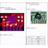 和弦音乐门铃IC / 和弦门铃芯片36首芯片