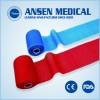 安信高分子绷带 骨科矫形固定用具