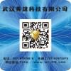 大理电子产品防水货二维码防伪标签定制