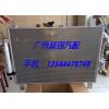 英菲尼迪EX25 QX50 FX35 QX70冷凝器 节气门