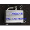 宝马E60 520 523 525 528波箱 变速箱散热器