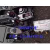 宝马7系F02电子挂档杆机构 E70排挡杆 波箱 变速箱