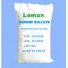 芜湖龙曼供应颜料白沉淀硫酸钡油墨专用