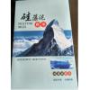 硅藻泥色卡 厂家直销 江西鼎诚 专业定做各种硅藻泥色卡