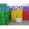通讯子管-通讯光缆管-三色子管-北京三色子管三色光缆子管-