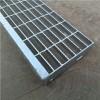 云南平台钢格板厂家_云南平台钢格板厂家_森驰钢格板