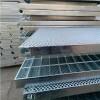 云南热镀锌钢格板_云南热镀锌钢格板生产厂家_云南森驰钢格板厂