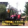 济宁贵和供应拖拉机小吊车厂家 用料实在