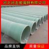 玻璃钢管道生产找河北润龙