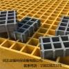 鸡棚玻璃钢格栅-贵阳鸡棚玻璃钢格栅-玻璃钢格栅生产厂家