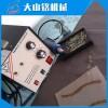 手持式超声波点烫钻机 皮革超声波烫钻机系列批发供应