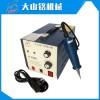 工厂直销 手动超声波粘合机 高效超声波热压贴合机