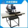 精品热卖 60*80气动双工位烫画机 小型气动烫画机