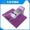 现货批发大山烫画机 热转印机 热升华机60*80CM 征经销