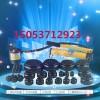 鑫宏SYK-8液压开孔器   SYK-15液压钻孔器