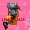 鑫宏300型电动分体式液压钳 电动线缆压接钳