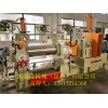 22寸.24寸炼胶机生产厂家