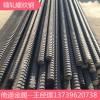 HRB335-16规格精轧螺纹钢厂家直销
