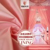 供应有光冰绸布 婚庆装饰布 冰丝布纱幔面料 窗帘舞台布置背景
