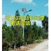 沧州5米路灯杆厂家,沧州农村6米太阳能路灯价格