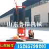 供应QZ-1B汽油轻便取样钻机 搬运方便质量保证