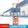优质产品 便携式QZ-2B小型汽油机取样钻机