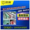 高分子聚乙烯涤纶防水卷材 涤纶防水卷材 环保型复合防水材料