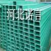 玻璃钢槽式电缆桥架蓟县电缆桥架生产厂家