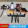 BXZ-1;背包钻机 岩心钻机取土钻机小型打井机勘探钻机
