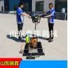背包钻机BXZ-2;背包钻机小型水井钻机家用水井钻机便携式
