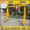 0.5吨/1吨可移动龙门吊架,可与手拉葫芦搭配使用,龙升牌