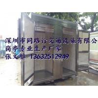 不锈钢淋浴房,不锈钢淋浴室,不锈钢厕所 不锈钢冲凉房 岗亭