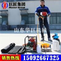 厂家直供BXZ-1便携式背包钻机 地质钻探机 背包式岩芯钻机