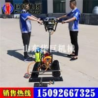 BXZ-2便携式背包钻机 地质勘探机械设备背包式岩芯钻机