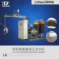 领新pu聚氨酯地热炕板保温发泡机
