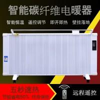 碳纤维电暖器价格品牌,碳纤维取暖器,取暖器,天肯