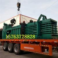 湖南 废铜液压打包机厂家  液压打包机价格