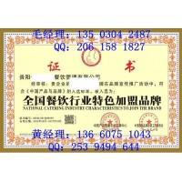 如何可以申报质量检验国家标准合格产品证书