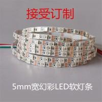 5v5mm全彩LED软灯带南昌九江赣州上饶宜春萍乡厂家批发