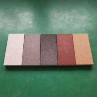 河南众光陶瓷透水砖,厂家直销,价格低廉,质量过硬
