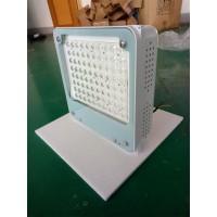 BY500B嵌入式LED油站灯  80W