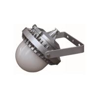 NFC9186A  吸入式LED平台灯