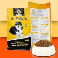 全犬种成长犬大型犬中型犬通用型低盐狗粮20KG批发代加工代理
