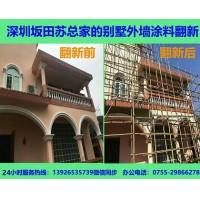 别墅外墙翻新  别墅外墙翻新施工方案